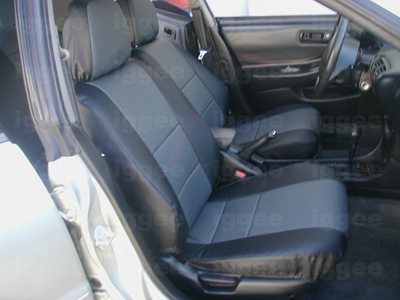Aftermarket Aftermarket Leather Seats Cost